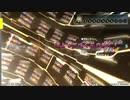 【beatmania IIDX 26 Rootage】凛として咲く花の如く† LEGGENDARIA(正規)