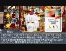 グミカス☆十三日目 Gummy Holic☆13