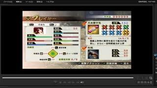 [プレイ動画] 戦国無双4の第二次上田城の戦い(西軍)をそはらでプレイ