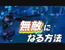 【小技】安全に逃げる・攻める方法!!面白プレイ集【フォートナイトFORTNITE】