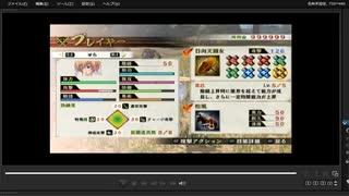 [プレイ動画] 戦国無双4の第二次上田城の戦い(東軍)をせらでプレイ