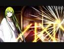 【Fate/Grand Order】 神が造り、人が紡ぎ、土に還るⅡ Part.01 【幕間の物語】[エルキドゥ]