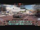 [WoT]ドルフロ 404小隊ボイスMOD [1.8]