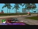 [TAS]Grand Theft Auto; Vice City Stories Part04