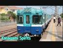 Kasagami Spirits [動画版]