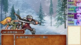 【東方卓遊戯】幻想剣界路紀【SW2.5】Session10-6