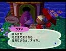 ◆どうぶつの森e+ 実況プレイ◆part154
