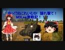 【WerThunder】ゆっくりねこれいむの!隠れ撃て!M3Lee激戦記 Part13
