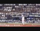 【ニコ生コメ有】9/4 筒香嘉智第27号サヨナラツーランホームラン