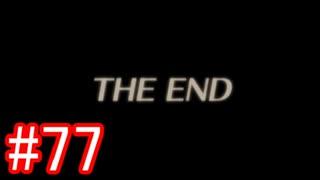 【428】封鎖された渋谷の事件を解決していくよ☆#77【実況】