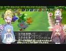 【VOICEROID実況】チョコスタに琴葉姉妹がチャレンジ!の126