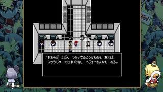 [ゆっくり実況] クトゥルフ神話RPG 水晶の呼び声 その8