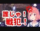 「誰じゃ戦犯ッ!」リスナーにブチ切れ!笹木咲!