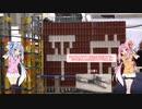 琴葉姉妹の日常 春の大型連休2019編 「超会議と江ノ島とサメさん」
