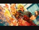 SFVAE  Ken Trailer