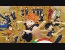 【ハイキュー!!】Jump -飛べ-【MAD】