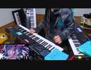 ゴーストルール 【天神子兎音cover】をキーボードで弾いてみたよ
