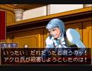 【実況】逆転裁判2(第3話 part10)