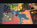 フクハナのボードゲーム紹介 No.384『BOSK』