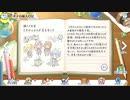 【プリンセスコネクト!Re:Dive】アオイの編入日記