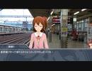未来・百合子と京都鉄道博物館+etcへ突撃してきた!