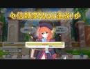 【プリンセスコネクト!Re:Dive】ユニとの信頼度エピソード