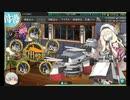 【ゆっくり実況】FGOマスターの艦隊これくしょんNo.3【艦これ】
