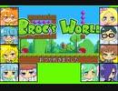 #3 ウェザーインディー劇場『Croc's World』 (FINAL)