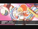 【ポケモンUSM】Uと勝ちたい最強実況者全力決定戦【VSまのさん】