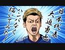 大迫ハンパない!パラグアイ戦先制ゴール!20190905フォワードは、彼しかいない!サッカー日本代表キリンチャレンジカップ