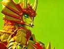 救急戦隊ゴーゴーファイブ 第42話「地獄の災魔獣軍団」