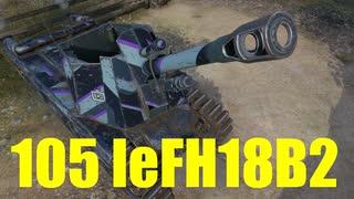 【WoT:105 leFH18B2】ゆっくり実況でおくる戦車戦Part599 byアラモンド