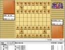 気になる棋譜を見よう1575(羽生九段 対 藤井九段)