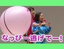 【期間限定会員見放題】まついがプロデュース#39 出演:五十嵐裕美、中村桜、水間友美、田中貴子