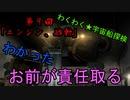 アイザックのわくわく★宇宙船探検 第9話【DeadSpace1実況】