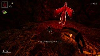 【ホラー実況】ヨシヒコと行くシャドーコリドー#09【Shadow Corridor】