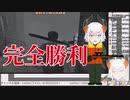 【SIREN】羽生蛇村のシモ・ヘイヘに完全勝利したレヴィ・エリファ&ゲームパッドに完全勝利した純正コントローラ