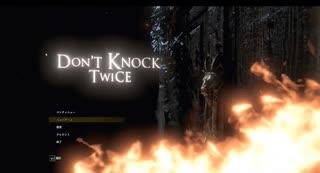 あこがれ実況~【Don't Knock Twice】ホラーゲームにあこがれて~