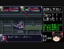 第4次スーパーロボット大戦(SFC)最短ターンクリア【ゆっくり実況】第19話
