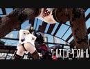【MMD艦これ】金剛型でワールズエンド・ダンスホール DTを殺すセーターローアングルVer. 歌詞つき