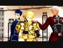 【Fate/MMD】スカイデアンナイト【赤青金】