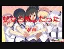 【閃乱カグラ Burst Re:Newal】これは紅蓮の少女たちの物語!蛇女子学園編part16【閃乱カグラ実況】
