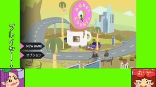 #1 イケメンジョインディー劇場『Donut County』