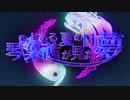 【Live2D+VOICEROID】琴葉茜が見た夢PV【ピカチュウげんきでちゅう】