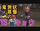 『ミュウツーの逆襲 EVOLUTION』縛りプレイ Part23 【実況動画】