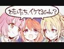 なかよしセンセーション【1080p】