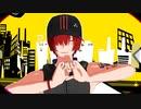 【Fate/MMD】小太郎でテレキャスタービーボーイ【霊衣モデル配布】