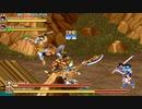 [TAS]Arcade Warriors of Fate 三國志吞食天地