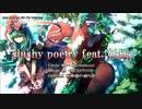 【東方ニコカラ】slushy poetry feat_ 妖狐  【OnVocal】
