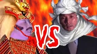 武田信玄(淫夢) vs. DKSG謙信